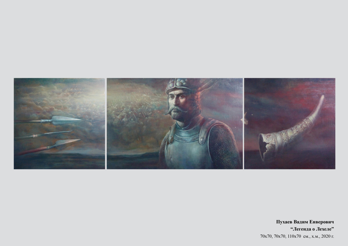 "Vadim Enverovich Pukhaev. Triptych ""The Legend of Lehel"""