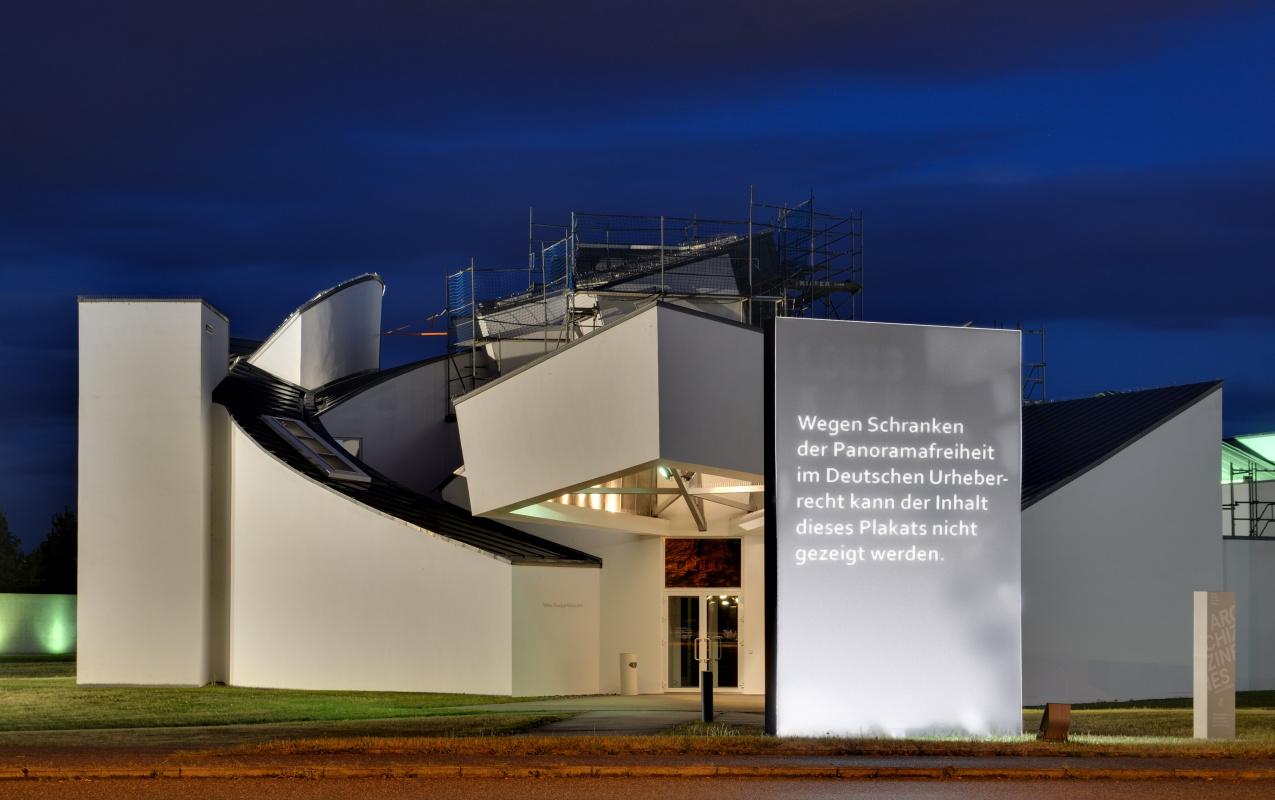 Фрэнк Оуэн Гери. Музей дизайна Vitra в Вайле-на-Рейне