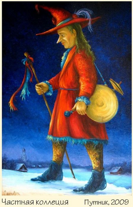 Alexander Valerevich Saltavets. Traveler.