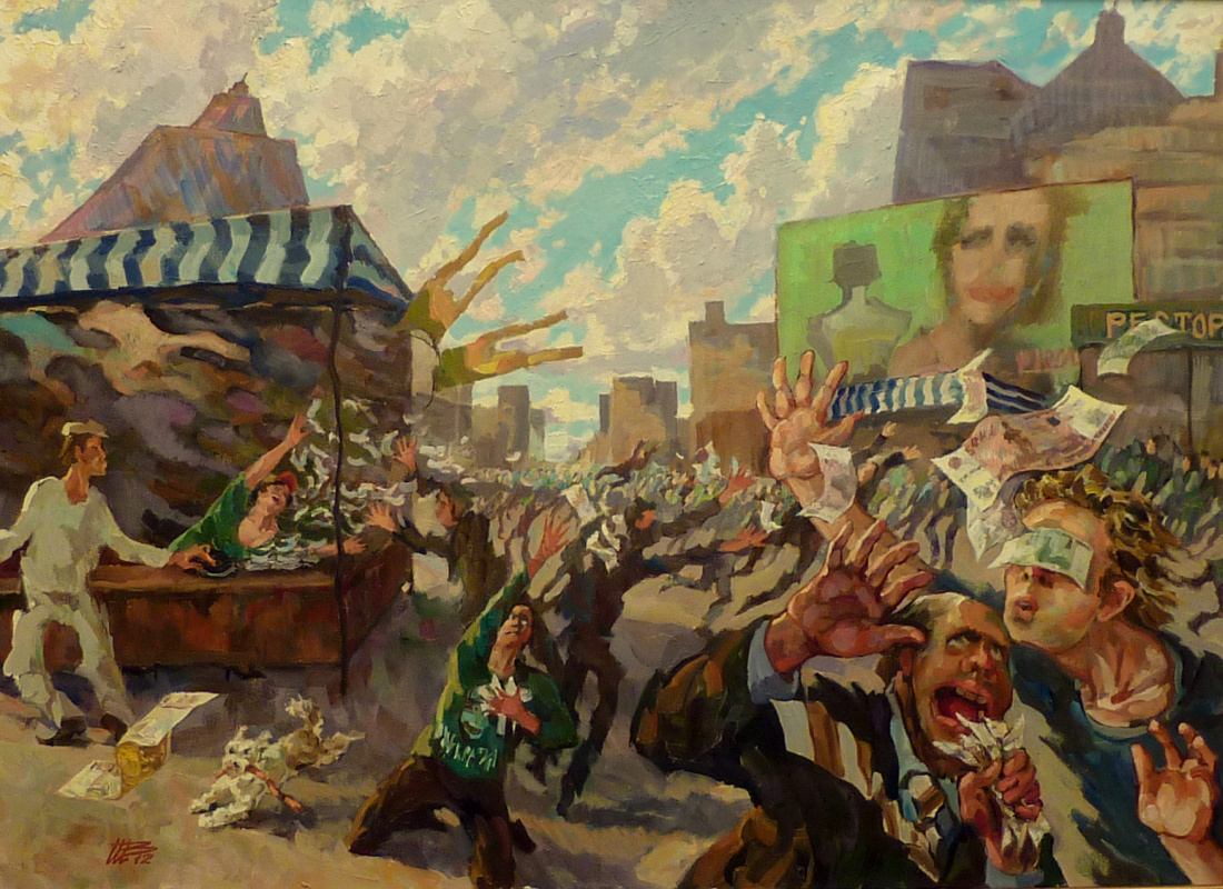 Vladimir Nikitovich Shmuratko. Draft in the market
