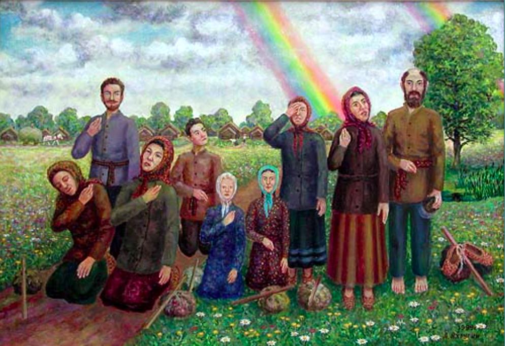 Anatoly Ivanovich Yakhrugin. Pilgrims on the way to Lavra