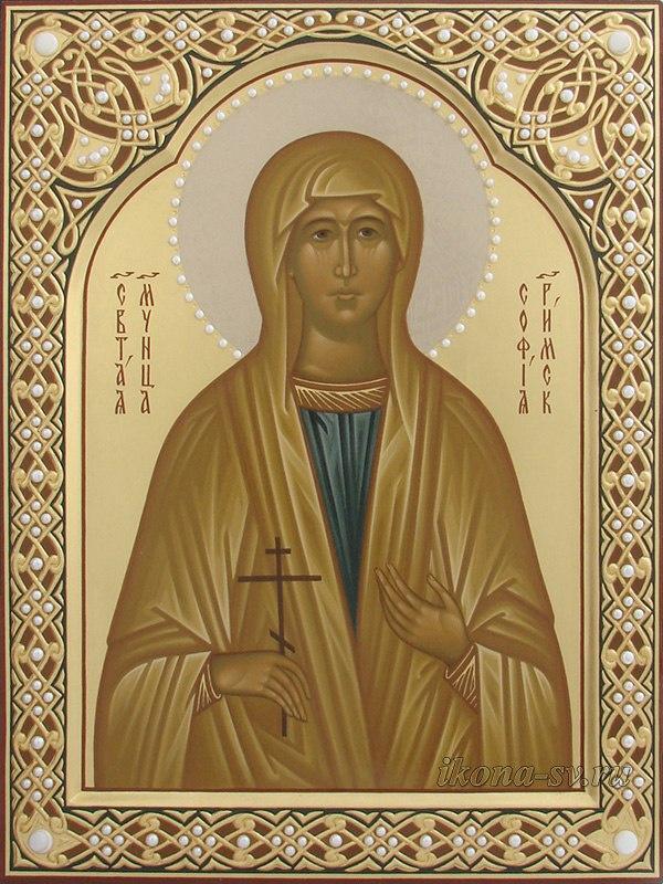 Виктория Викторовна Сорокина. София Римская