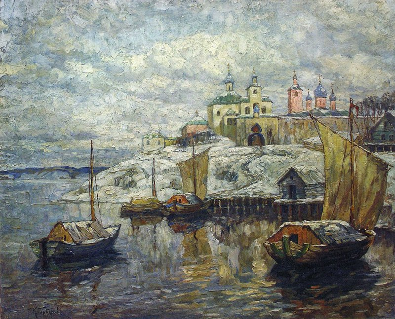Konstantin Ivanovich Gorbatov. View Of Pskov