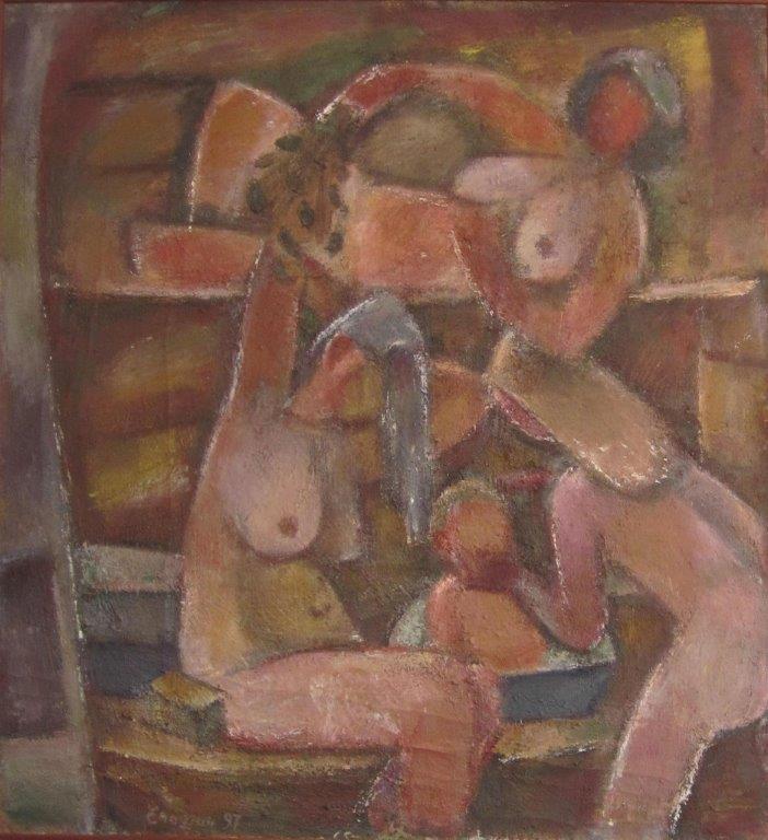 Герман Павлович Егошин. Баня. 1997