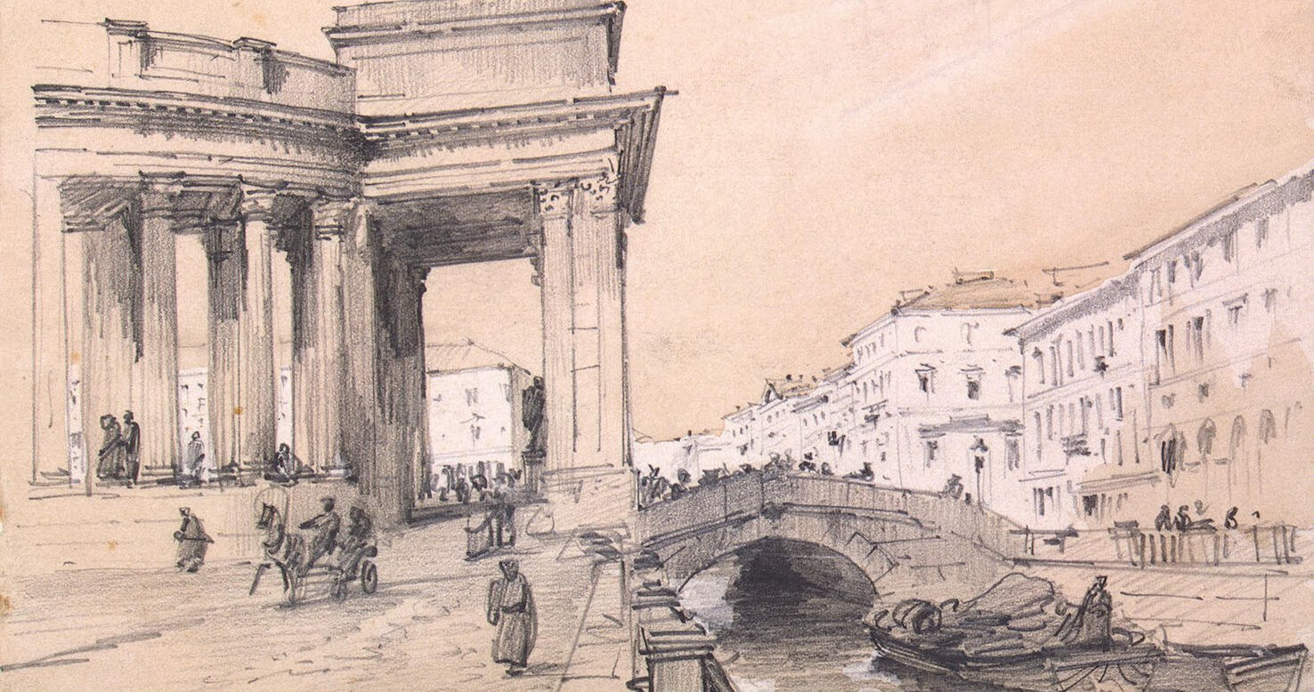 Luigi Premazzi. Kazan Cathedral from the side of the Catherine canal