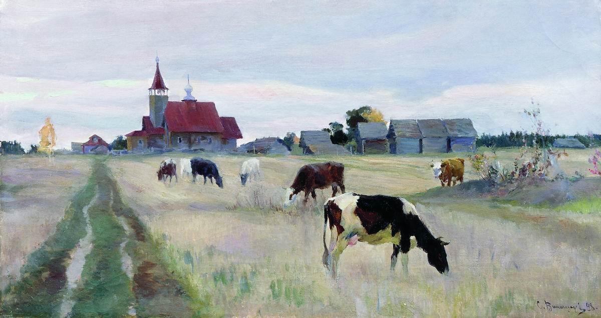 Sergey Arsenievich Vinogradov. Autumn