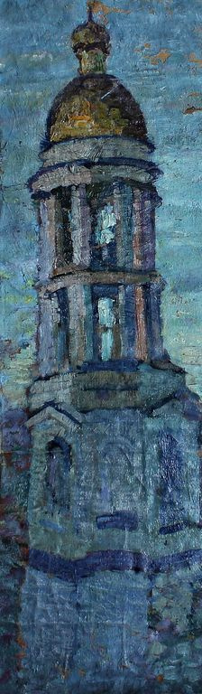 Vyacheslav Vladimirovich Pakulin. Temple. Bell tower