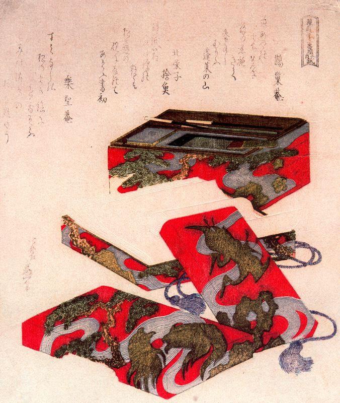 Кацусика Хокусай. Бумага