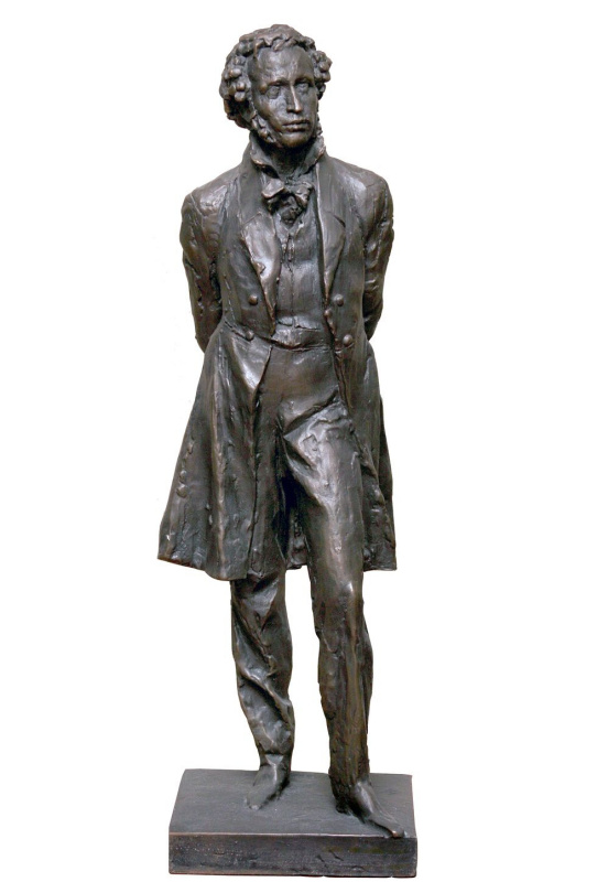 Mikhail Konstantinovich Anikushin. A. S. Pushkin