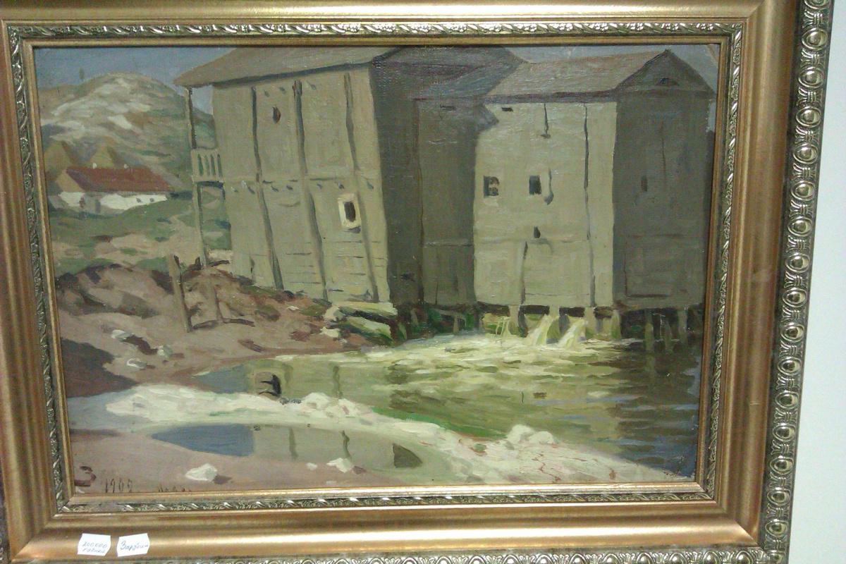 Victor Ivanovich Zarubin. Water Mill