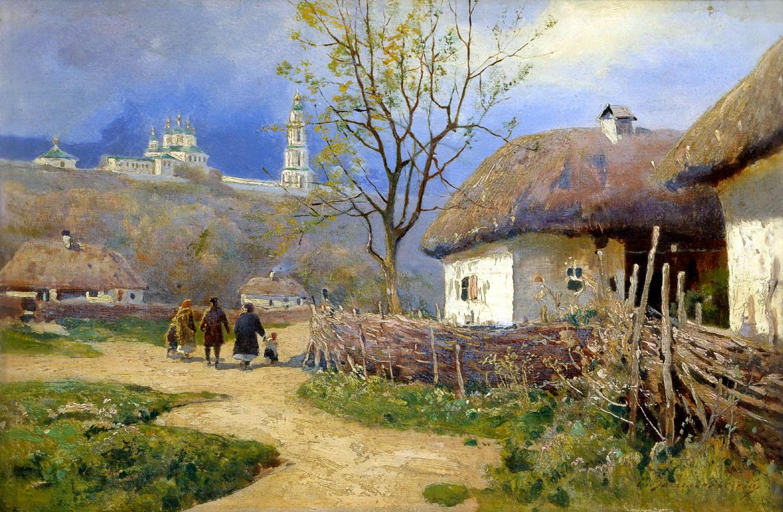Сергей Иванович Васильковский. Полтавщина
