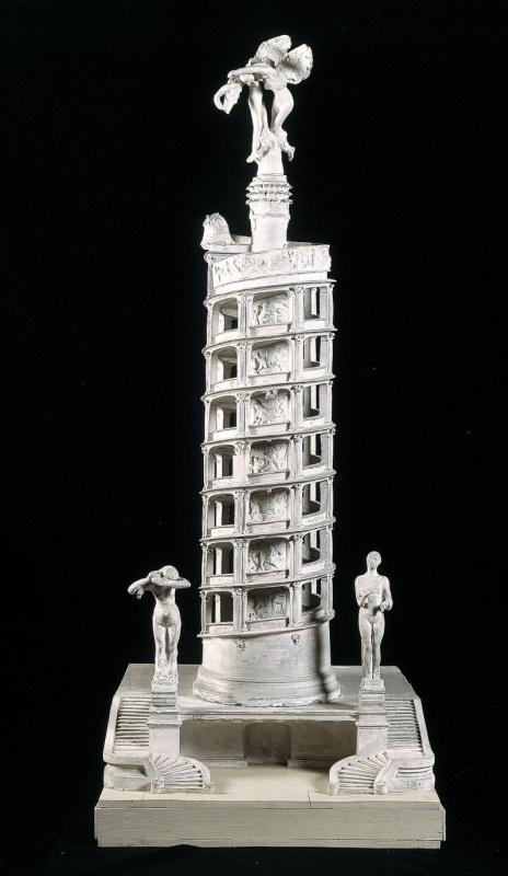 Башня труда
