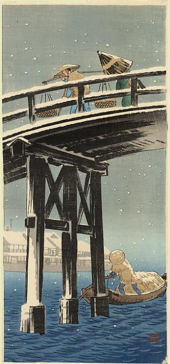 Шотеи. Мост