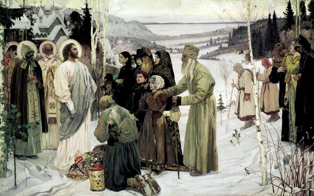 Михаил Васильевич Нестеров. Святая Русь