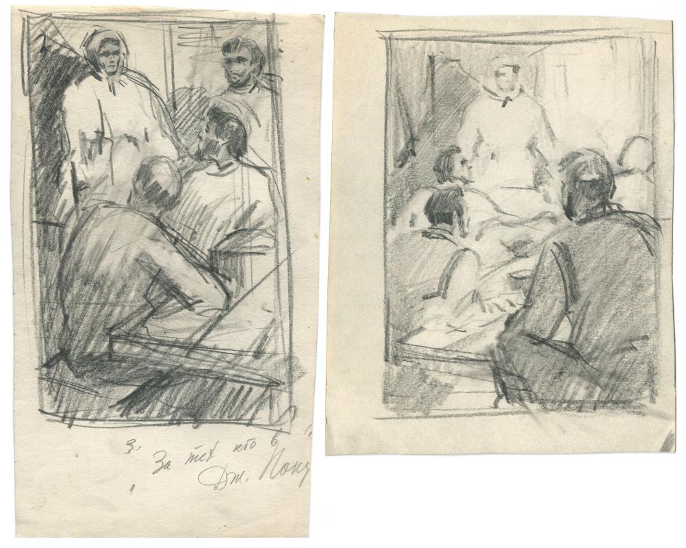 "Alexandrovich Rudolf Pavlov. Sketch for ""For those on the go!"" Jack London."
