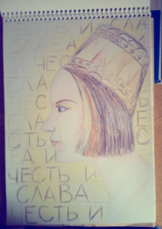 Natalia Anatolyevna Leisure. Greek.