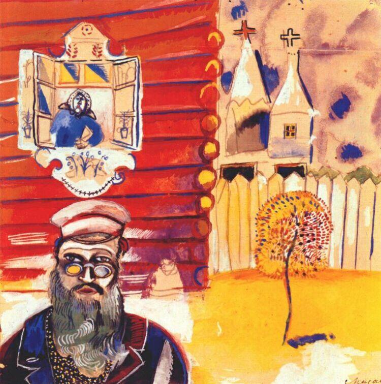 Марк Захарович Шагал. Старик в очках