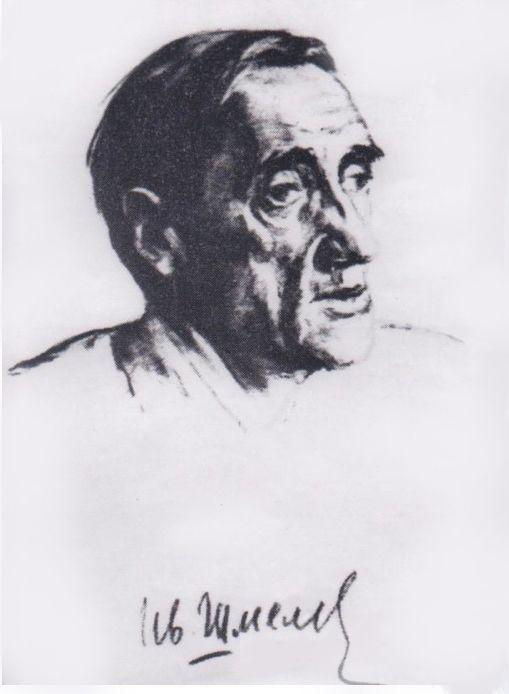 Евгений Евгеньевич Климов. Портрет Ивана Шмелёва