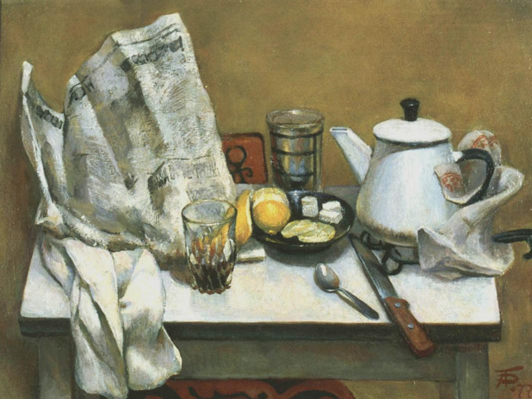 Elena Alexandrovna Belova-Romanova. Still life with newspaper and lemon
