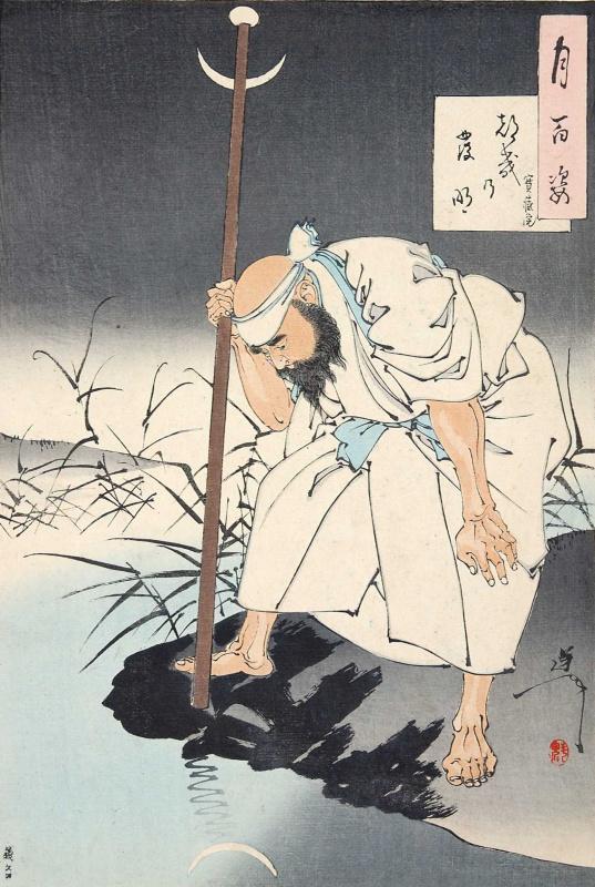 "Цукиока Ёситоси. Глава храма Ходзоин, Какузэнбо Хоин, глядит на отражение луны. Серия ""100 видов луны"""