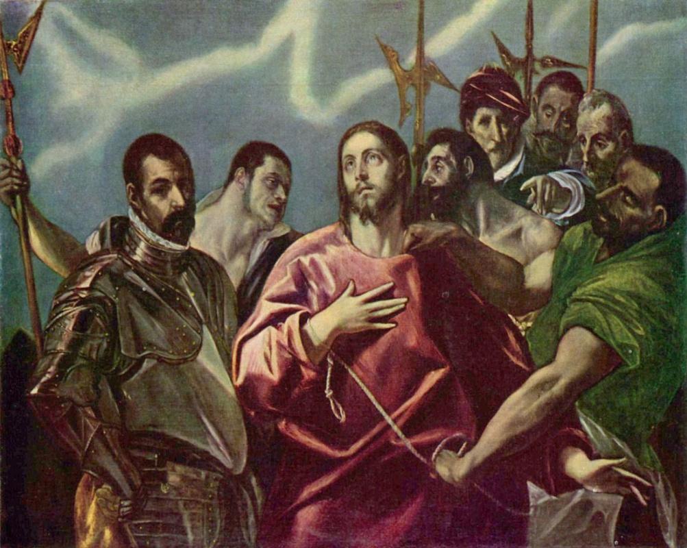 Эль Греко (Доменико Теотокопули). Воины срывают одежды с Христа