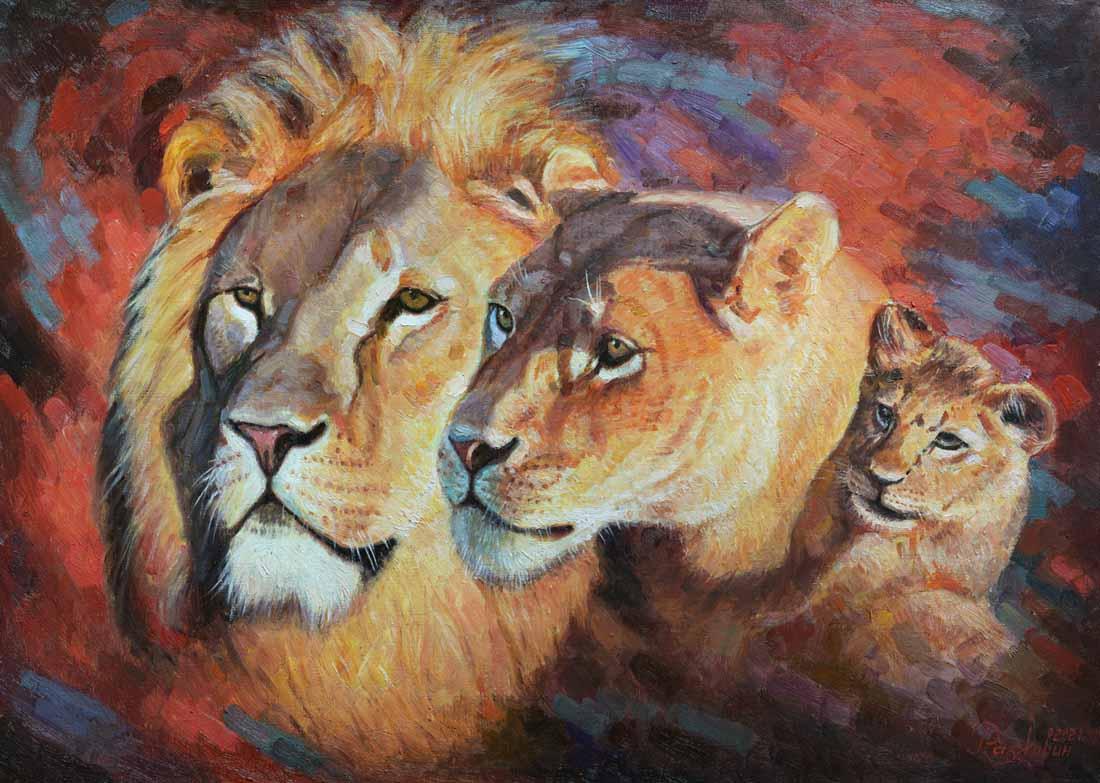 Igor Razzhivin. The Lion Family