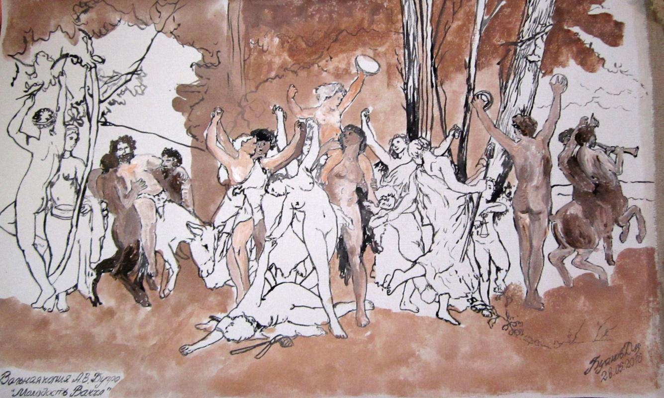 "Дмитрий Юрьевич Буянов. The sketch ""the Youth of Bacchus"""
