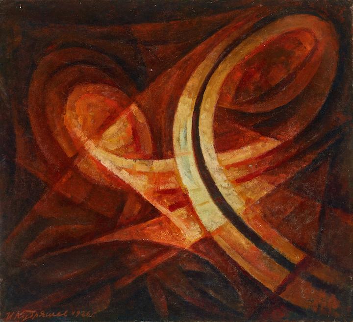Ivan Alexandrovich Kudryashov. The trajectory of the Earth's flight around the Sun