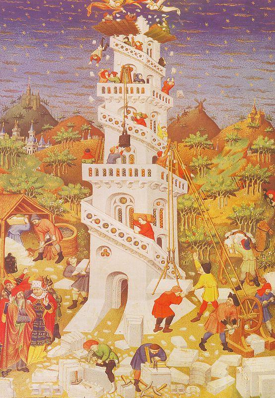 Герцог. Башня