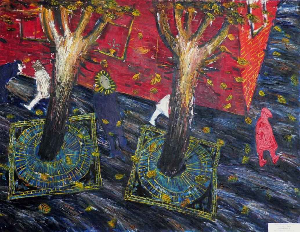 Sergey Viktorovich Solomatin. Autumn. Last leaves