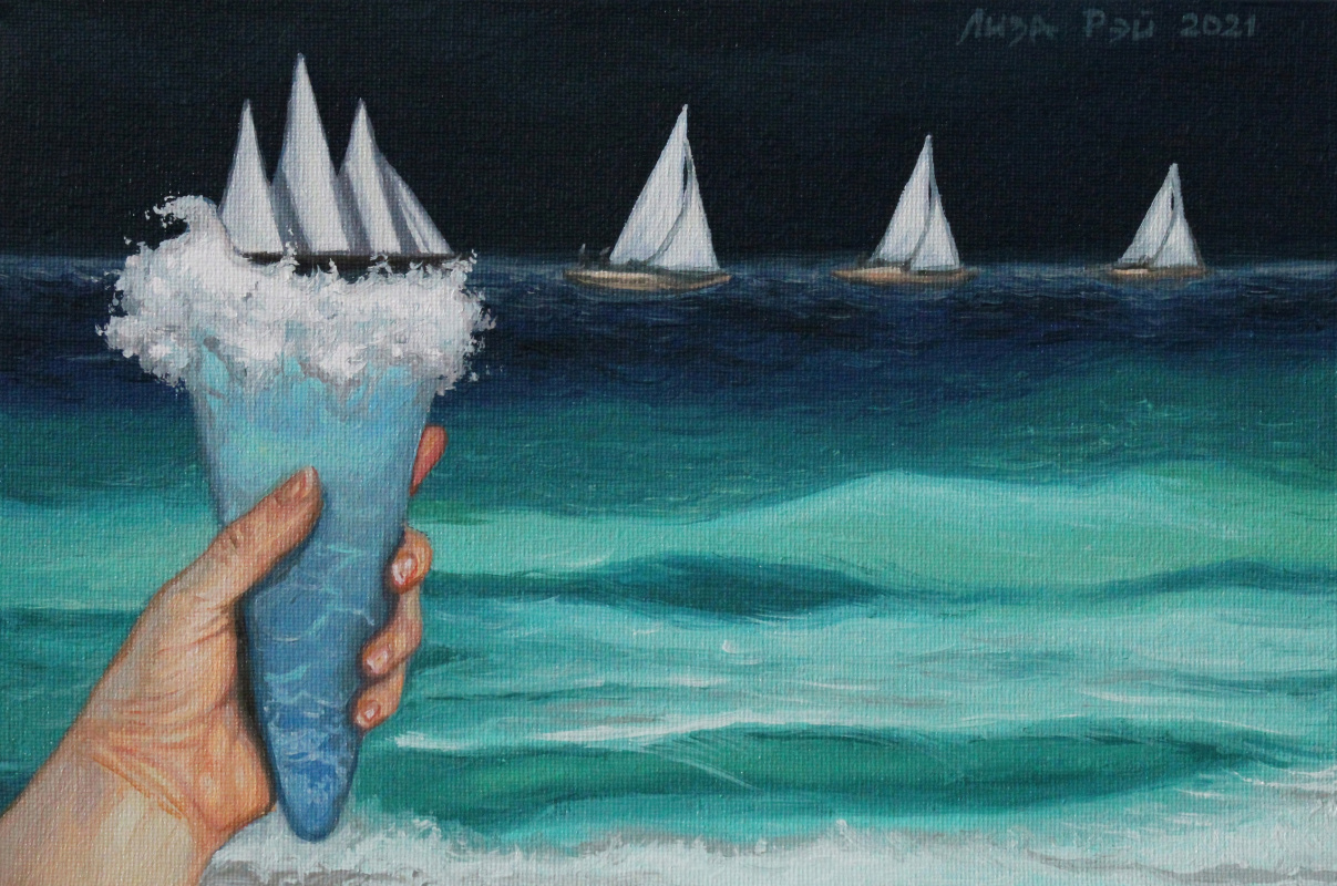 Lisa Ray. Мороженое поплыло