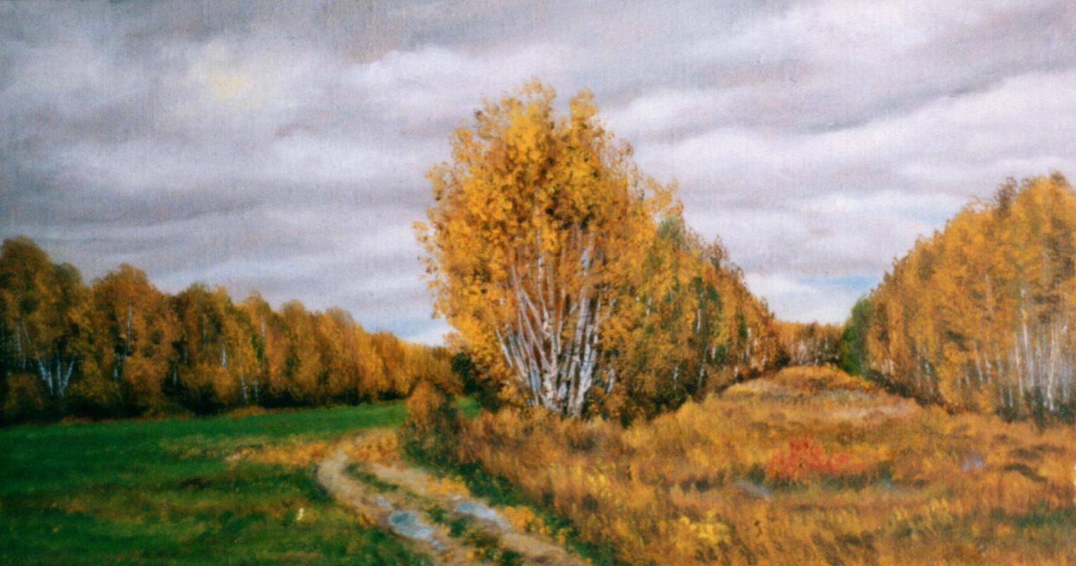 Vladimir Vasilyevich Abaimov. Among the Fields. October