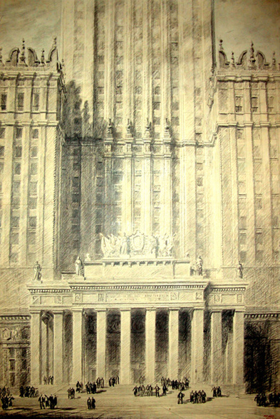 Фасад МГУ