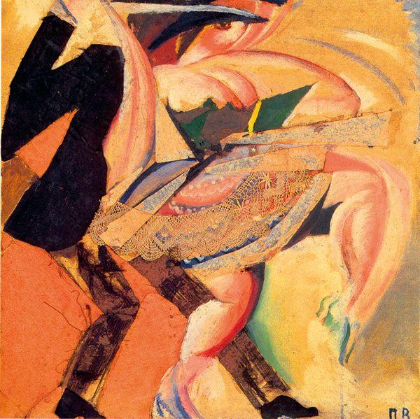 Виктор Никандрович Пальмов. Танцующая женщина