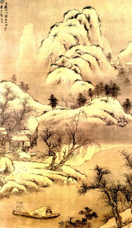 Чжун Цинь Ли. Пейзаж 061