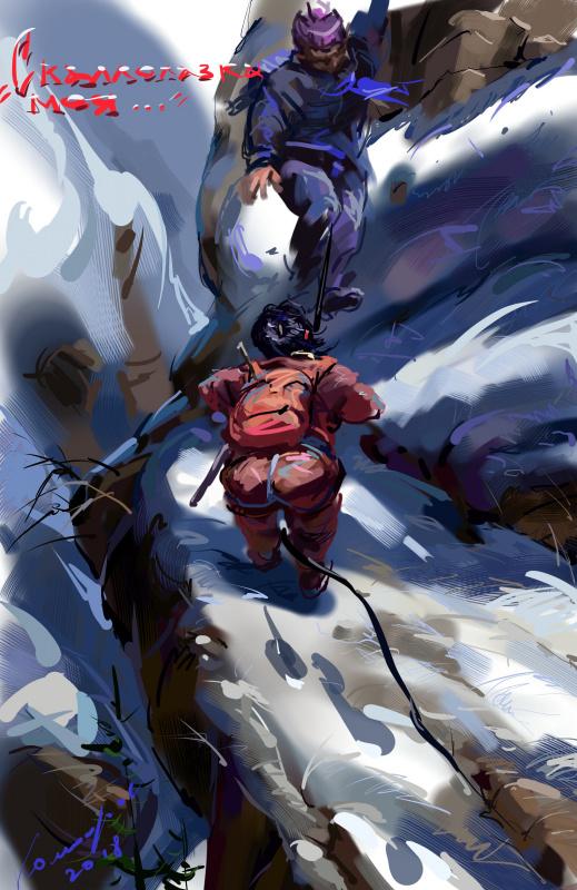 Igor Komarov. My rock-climber