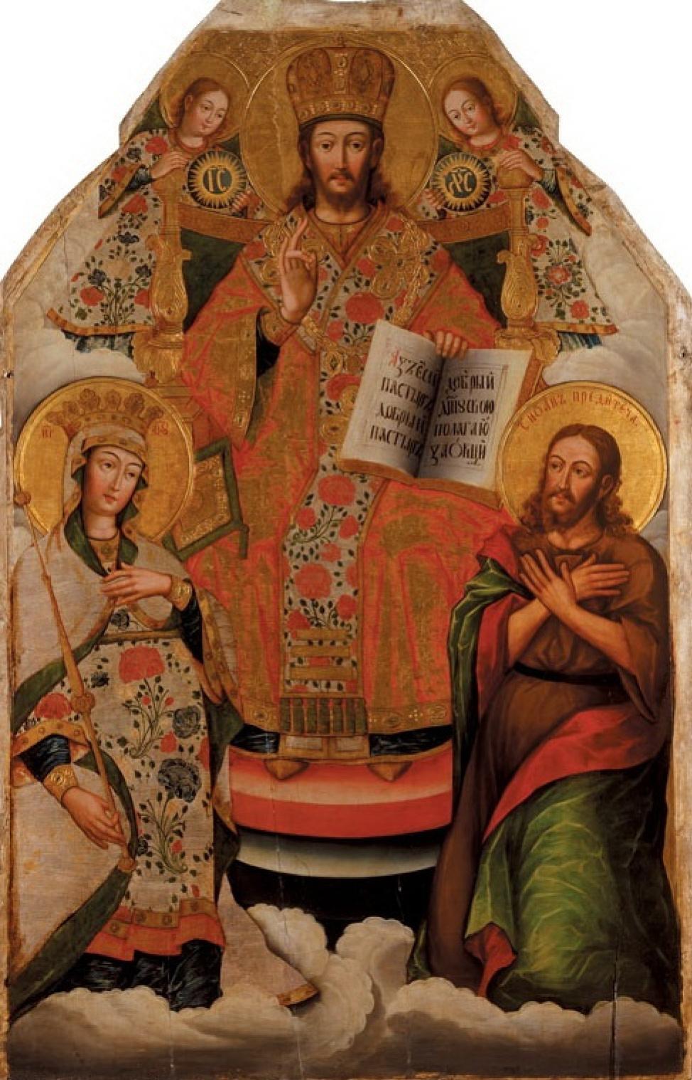 Украинский Иконописец XVIII века. Деисус из иконостаса Вознесенской церкви села Березны на Черниговщине