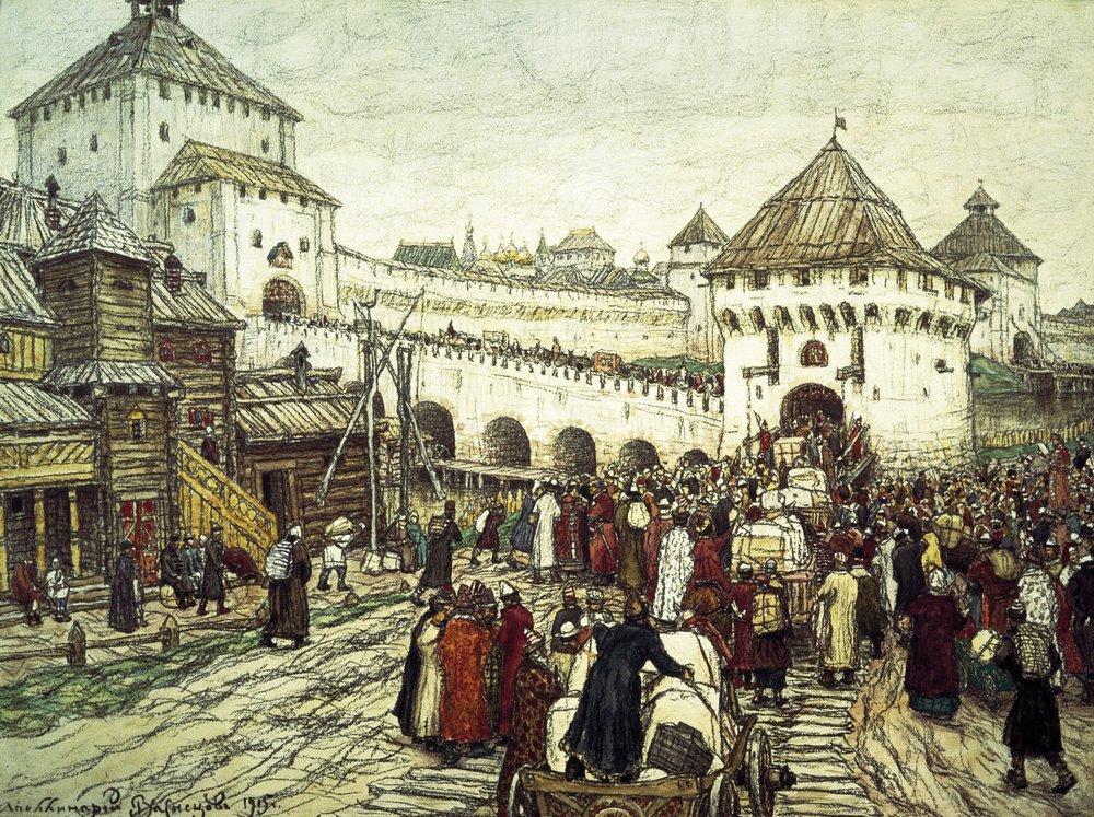 Аполлинарий Михайлович Васнецов. Троицкий мост