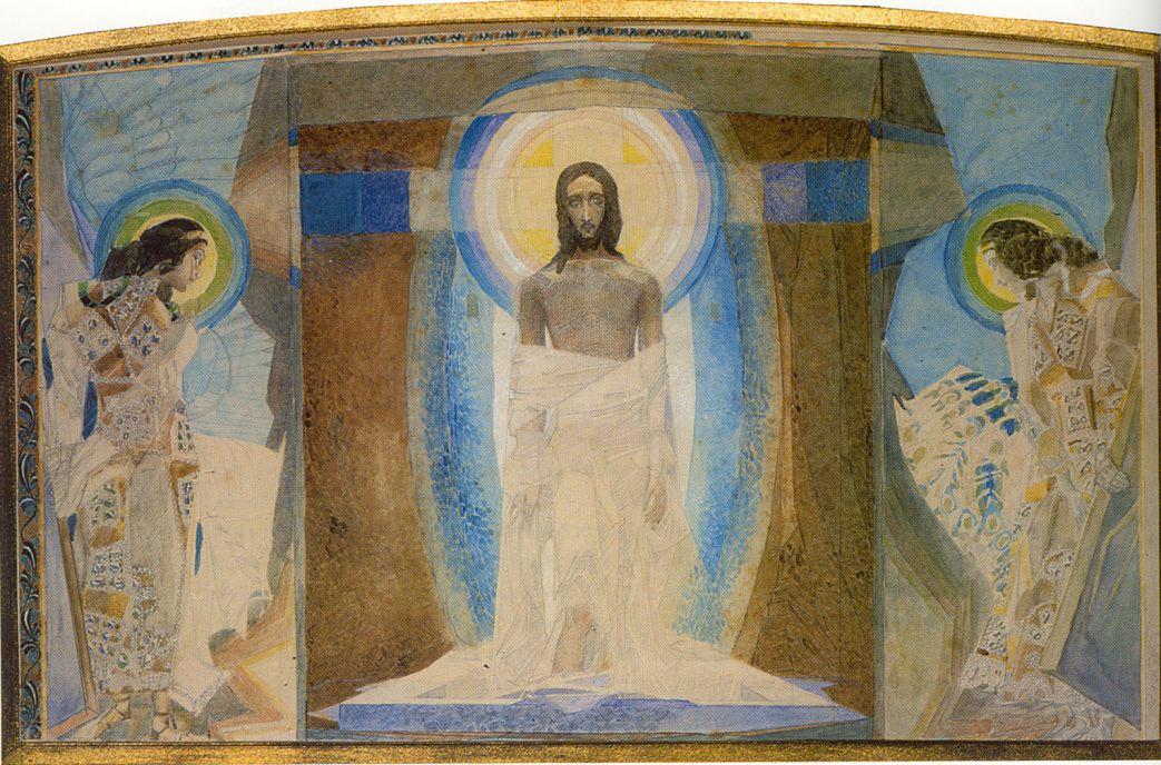 Михаил Александрович Врубель. Воскресение. Эскиз росписи Владимирского собора в Киеве