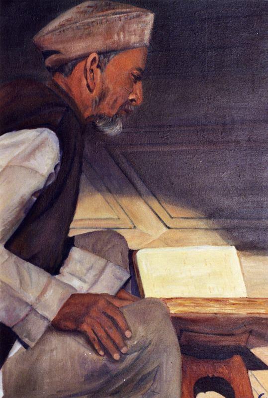 Боррего Руис. Чтение