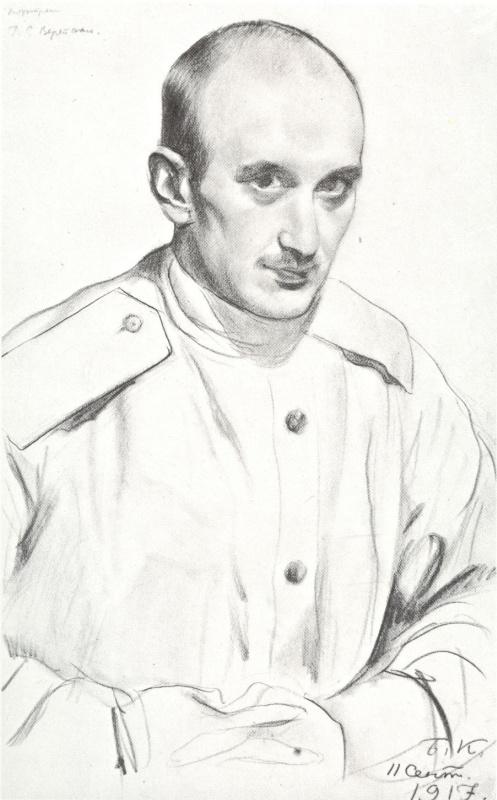 Борис Михайлович Кустодиев. Портрет Георгия Семеновича Верейского