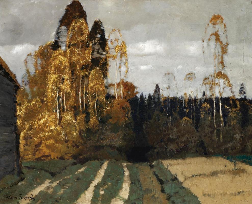 Alexey Vladimirovich Isupov. Golden autumn.
