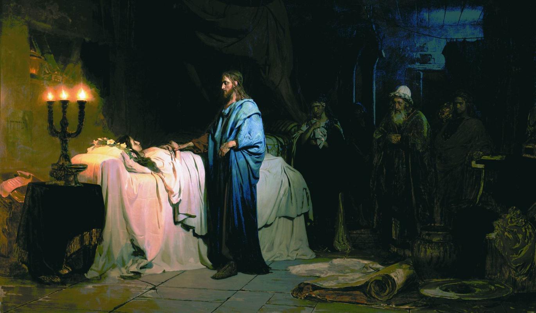 Ilya Efimovich Repin. Resurrection of Jairus's Daughter
