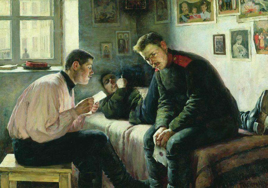 Леонид Осипович Пастернак. Вести с родины