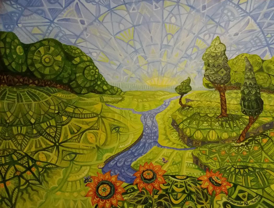 Julia Olegivna Dzhigun. Landscape