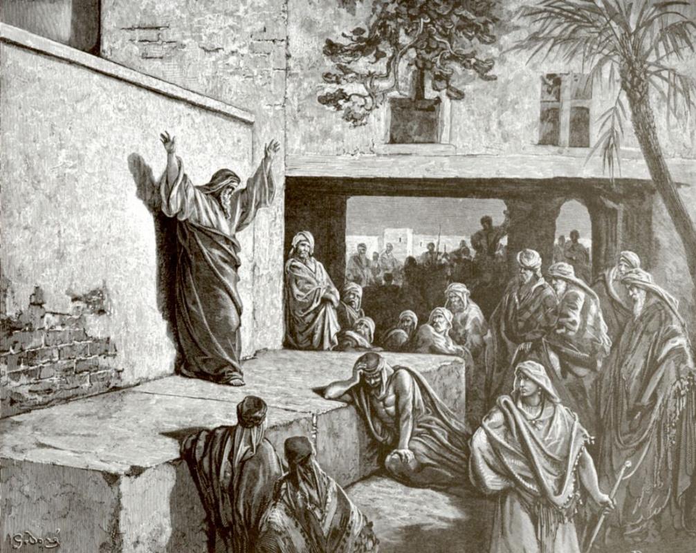 Поль Гюстав Доре. Пророк Михей