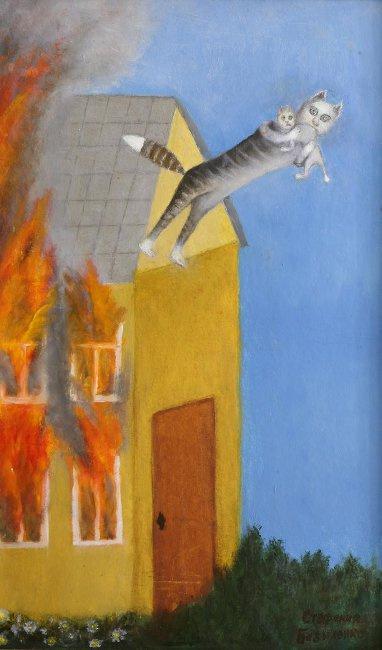 Stefania Ivanovna Bazylenko. Mother cat on fire