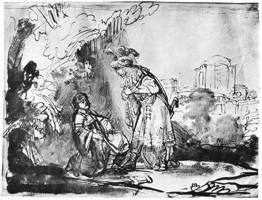 Рембрандт Харменс ван Рейн. Союз между Давидом и Ионафаном