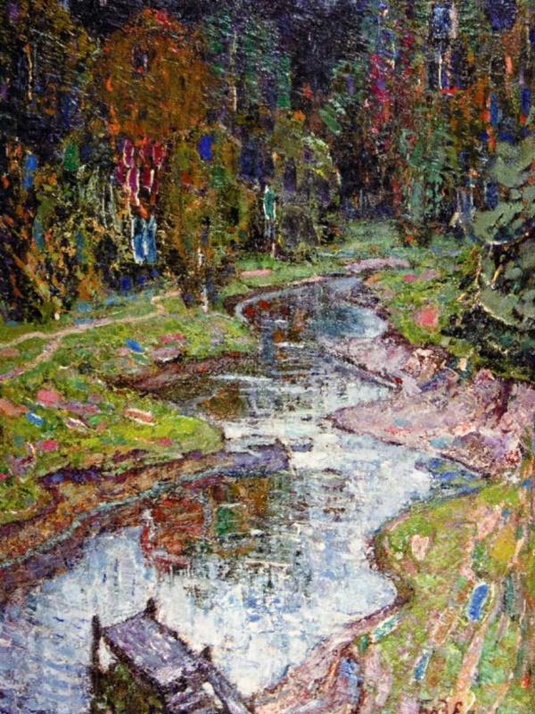 Эдуард Иосифович Базилянский. Речка в лесу