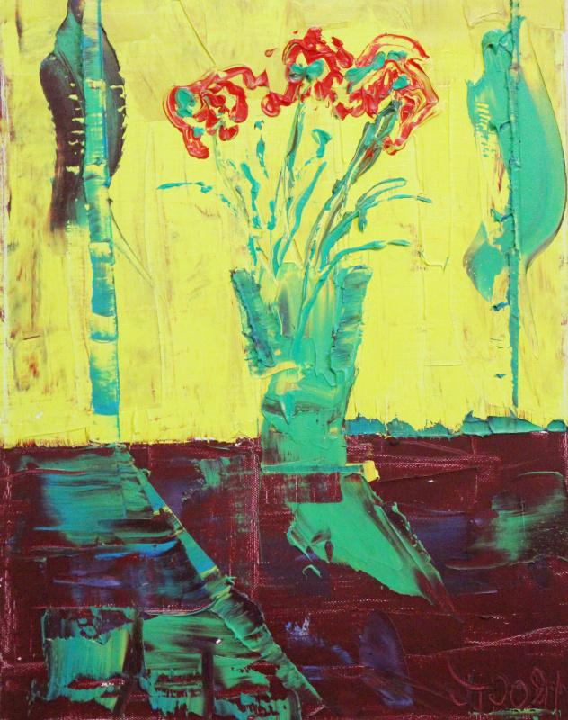 Oleg Troyan. Flowers on yellow